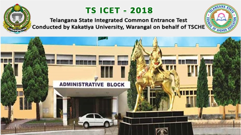 TS ICET 2018 answer key