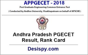 AP PGECET Results 2018 – Check Andhra Pradesh PGECET Rank Card, Result, Marks Download at sche.ap.gov.in