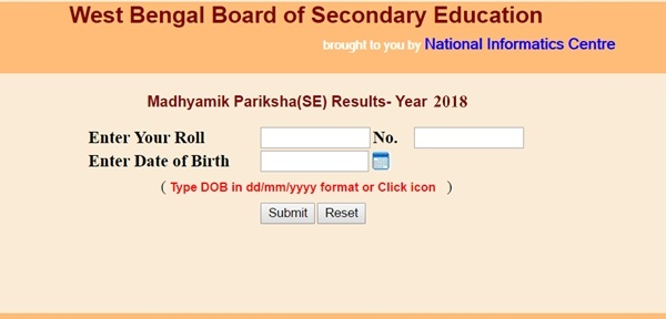 West Bengal 10th Result 2018