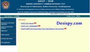 AUCET Results 2018 & Rank Cards Released – Check AUEET Result with Toppers Ranks List Name wise