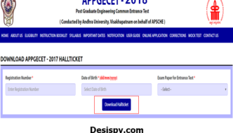 AP PGECET Hall Ticket 2018 Download – Andhra Pradesh PGECET Admit Card @ sche.ap.gov.in