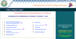 TS EAMCET Seat Allotment Order 2018 @ tseamcet.nic.in – Download Allotment list Name/ College Wise