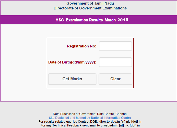 TN HSC Examination Results 2019